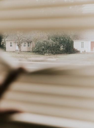 Двадцать лет в аду. История трех сестер, сумевших выжить в доме матери-убийцы