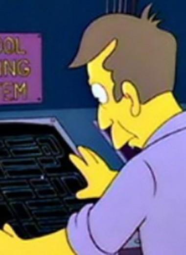 15 скрытых цитат из киноклассики в «Симпсонах»
