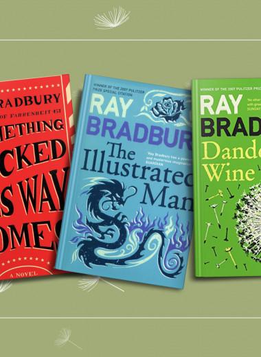 Рассказы и романы Рэя Брэдбери — в порядке возрастания восторга: рейтинг Esquire