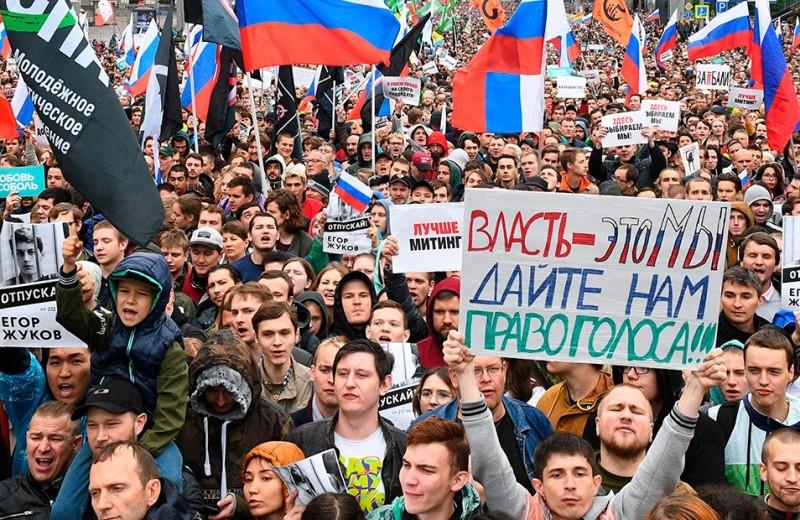 Черные лебеди России. Почему события лета 2019-го могут стать предвестниками перемен