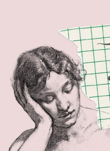 Феминитивы и культ языковой вертикали
