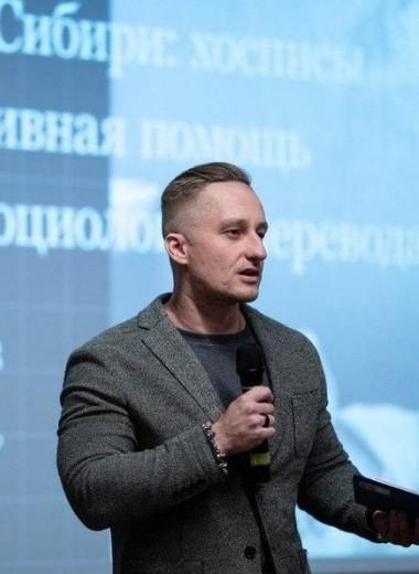 Антрополог и исследователь смерти Сергей Мохов о том, как в российском обществе заговорили о смерти, и о том, каково это — профессионально ее изучать