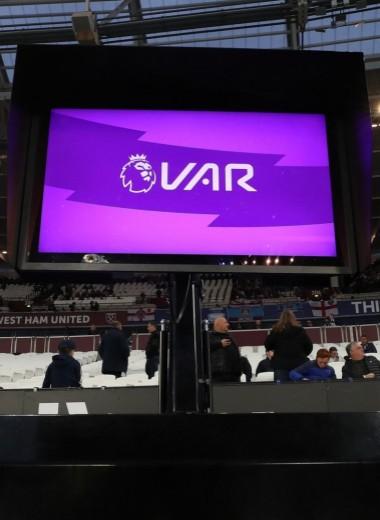 Что не так с видеоповторами в футболе
