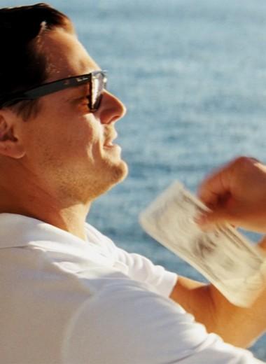 «Конец культуры бонусов»: Bloomberg рассказал, как роботы лишили финансистов Уолл-стрит доходов