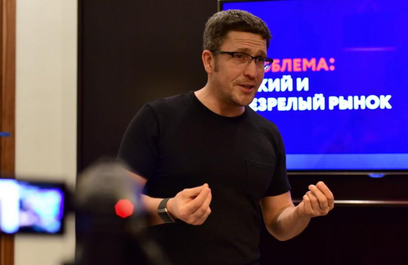 «Надеюсь сделать анти-БМ»: Максим Спиридонов о жизни после продажи «Нетологии» и о том, зачем помогать предпринимателям