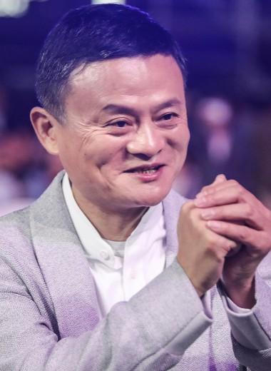 Как создавалась империя Alibaba