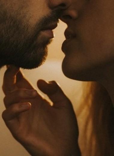 «Лучший секс в моей жизни»
