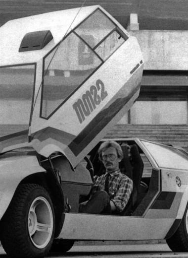 """""""Панголина"""": уникальный суперкар-самоделка родом из СССР"""