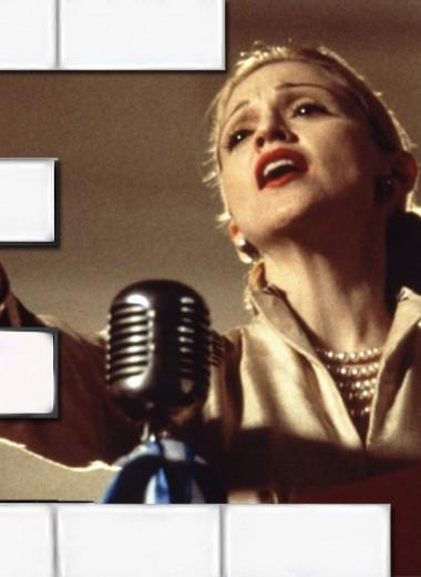 7 лучших фильмов Алана Паркера, которые действительно стоит посмотреть