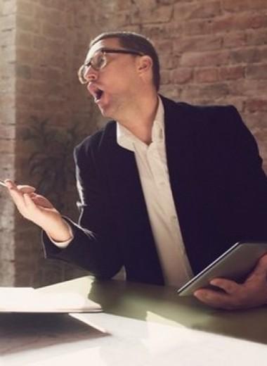 Несносный босс: как найти к нему подход