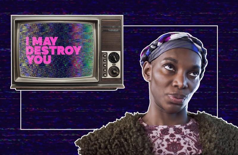 «Я могу уничтожить тебя»: новый сериал HBO, который сравнивают с «Дрянью» и «Эйфорией» (хотя он на них не похож)