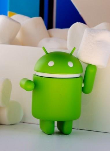 Добавляем функции смартфону: Android без Google