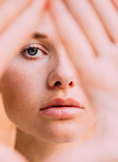 Точка опоры: как перестать бояться быть собой?