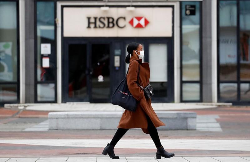 Экс-аналитик HSBC из России подала в суд на банк из-за гендерной дискриминации