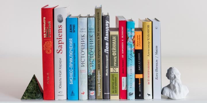Книжная полка миллиардера: что читают богатейшие люди планеты