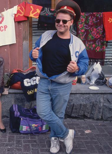 Одежда из 90-х которая была модной, потом стала стыдной, а теперь опять стала модной