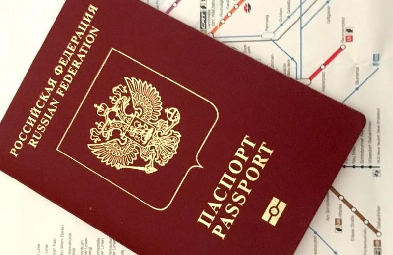 Госпошлина за выдачу загранпаспорта составит 5 тысяч рублей