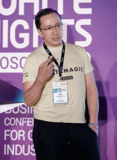 Продал две квартиры для борьбы с гигантами: с чем AppMagic Макса Саморукова идёт на рынок аналитики приложений