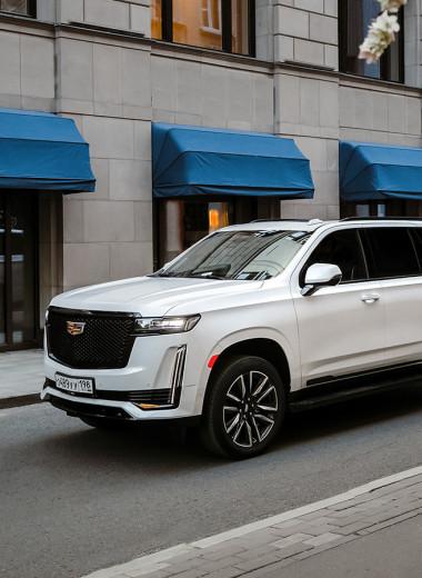 Ума палата. Тест-драйв нового Cadillac Escalade