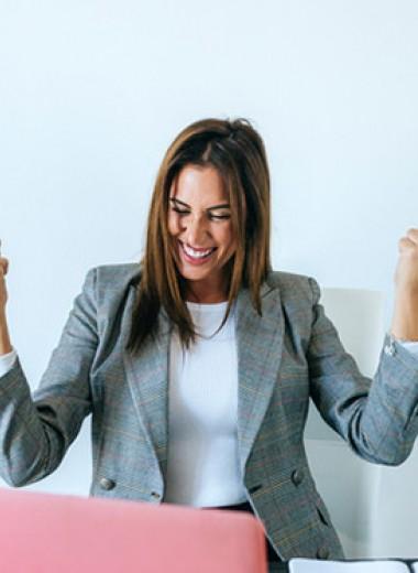 5 неочевидных секретов успеха