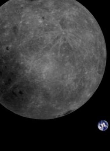 Темная сторона Луны на фоне Земли: уникальное фото