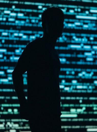 Pegasus: как шпионское ПО стало угрозой для мировой цифровой индустрии и безопасности граждан