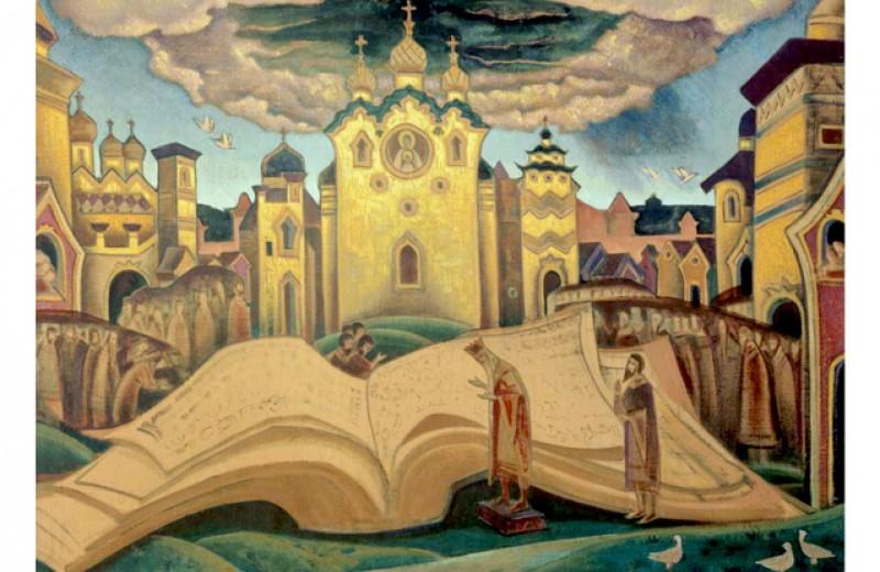 Протоиерей Александр Абрамов: С кем разговаривает Церковь. Ответ Александру Усатову — клирику, отказавшемуся от сана