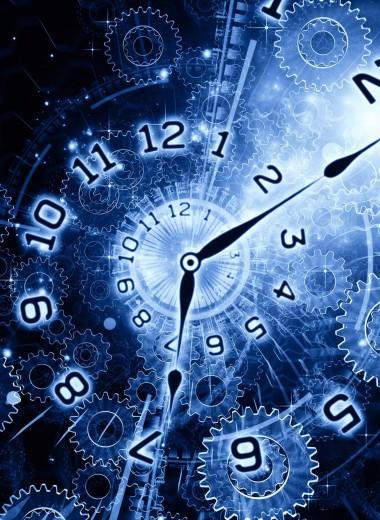 Где время идет быстрее, когда оно закончится и кто живет в прошлом