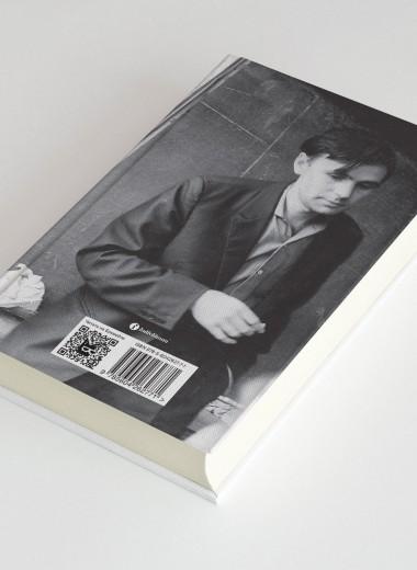 Фрагмент книги «Истина существует: жизнь Андрея Зализняка в рассказах ее участников»