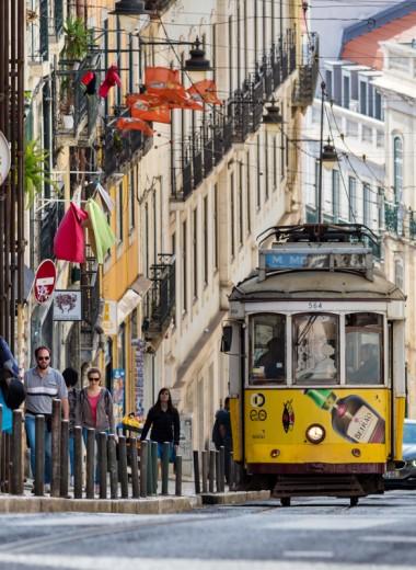 Перезагрузка в Лиссабоне