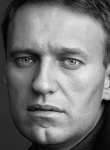 Правила жизни Алексея Навального