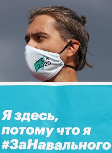 Победа «томского пациента»: как Навальный изменил политический ландшафт на последних выборах