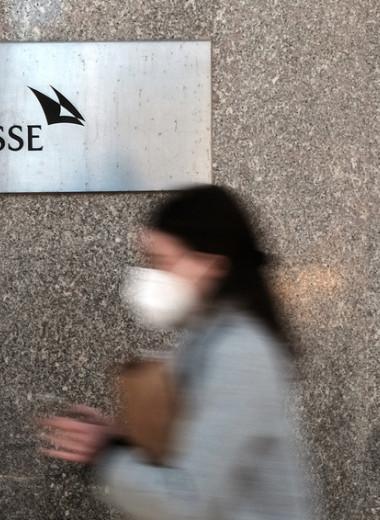 Предупреждение для игроков: о чем говорит крах фонда Archegos Capital