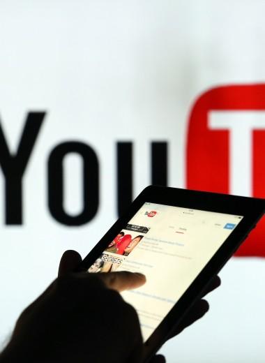 Российские интернет-пользователи жалуются на сбои в работе YouTube, Gmail и других сервисов Google