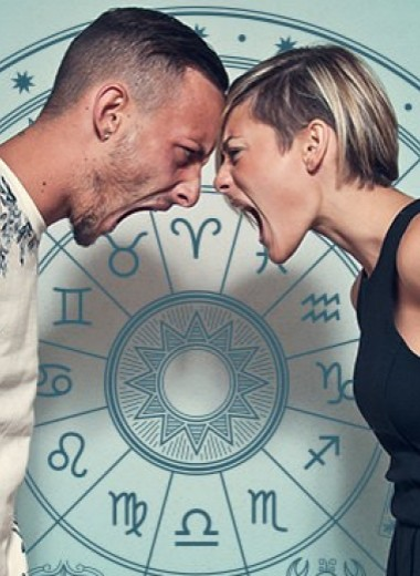 Гороскоп любовных неудач: как знаки зодиака переживают расставание?