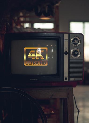 Что такое UHD, 4K, HDR и нужно ли их срочно покупать