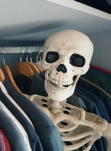 «Скелеты в шкафу» разобщают семьи?