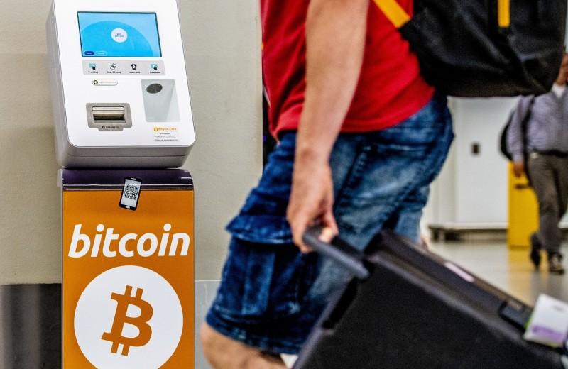 Иллюзия стабильности: что происходит с биткоином и другими криптовалютами