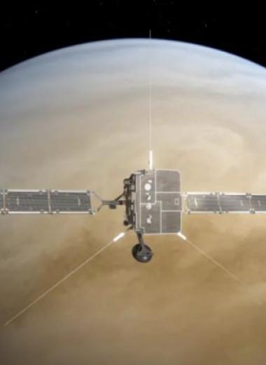 Solar Orbiter совершил первый облет Венеры