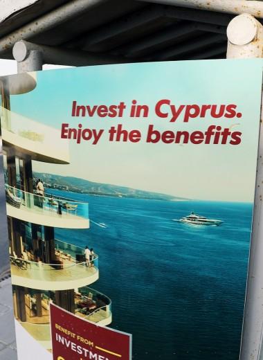 Прощание с «грязными деньгами»: кого лишат кипрского гражданства