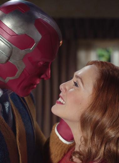 Любовь, похожая на сон: каким получился сериал Marvel «Ванда/Вижн»