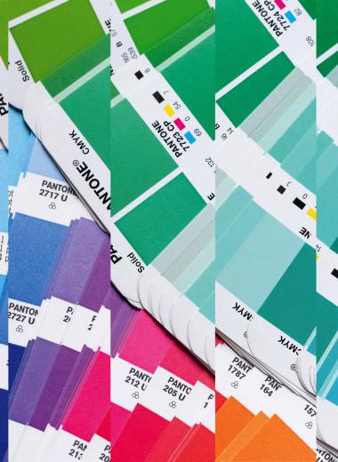 Чем занимаются специалисты института Pantone и зачем они выбирают главный цвет года