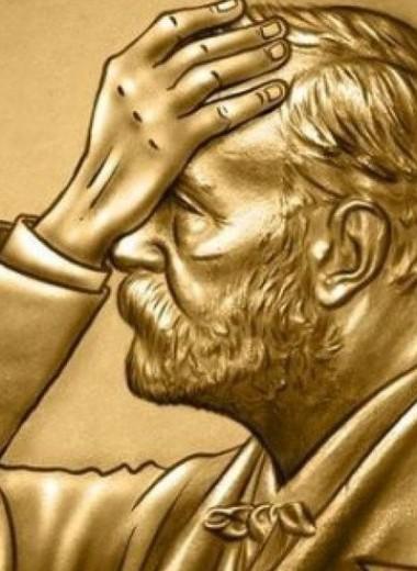 7 смешных медицинских открытий: герои Шнобелевской премии