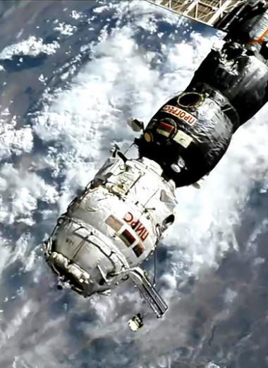Сошла с орбиты эпоха. Что для Российского сегмента МКС значил модуль «Пирс»