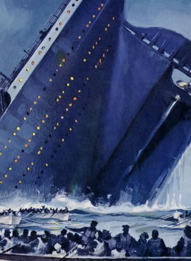 Выжили бы ты и твои близкие на «Титанике»? Проверь!