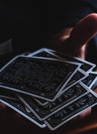 Простые карточные фокусы: 9трюков для начинающих волшебников