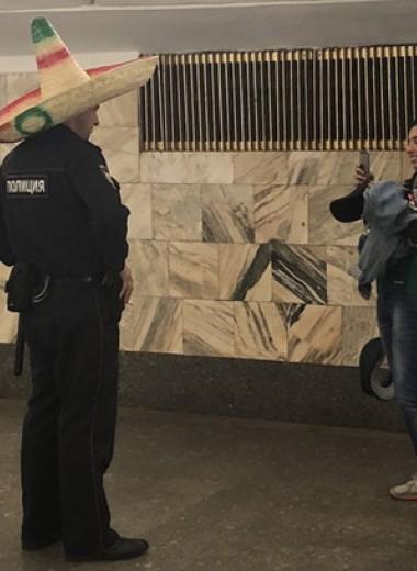 Лучшие шутки и байки об иностранцах, приехавших в Россию на ЧМ. Часть вторая!