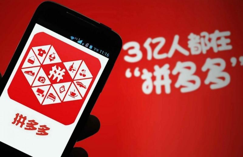 Третий после Alibaba и JD: китайский магазин Pinduoduo вырос вдвое за год благодаря группам охотников за экономией