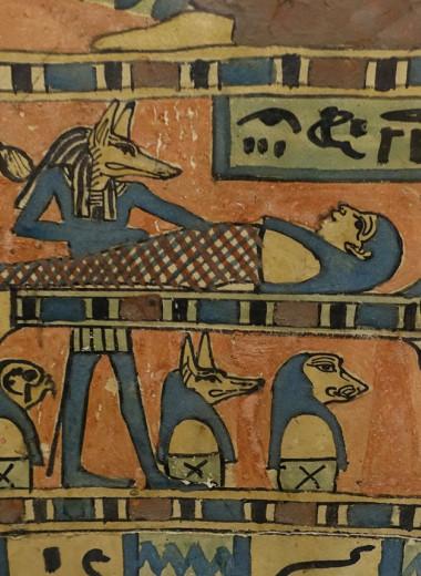 Как сделать мумию