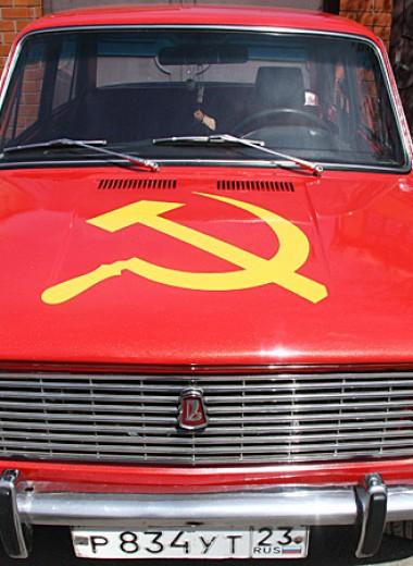 Как тюнинговали автомобили в СССР
